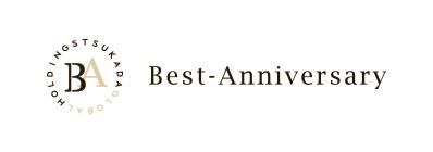 バナー:Best-Anniversaryのサイトへ